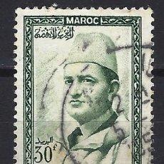 Selos: MARRUECOS 1956 - REY MOHAMMED V - SELLO USADO. Lote 208118426