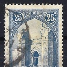 Selos: MARRUECOS 1923 - MONUMENTOS - SELLO USADO. Lote 208119787