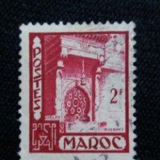 Sellos: MARRUECOS MAROC, 2F, AÑO 1951.. Lote 208880802