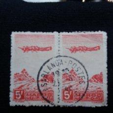 Sellos: MARRUECOS MAROC, 5F, AÑO 1944.. Lote 208881685