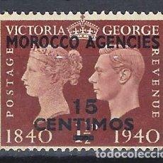 Selos: CORREO BRITÁNICO MARRUECOS ESPAÑOL 1940 - VICTORIA Y JORGE VI - SELLO NUEVO **. Lote 209790462
