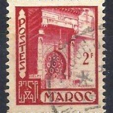 Timbres: MARRUECOS 1949-51 - VISTA DE LA CIUDAD - SELLO USADO. Lote 212232623