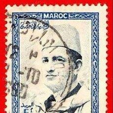 Sellos: MARRUECOS. 1956. SULTAN MOHAMED V. Lote 212992951