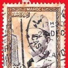 Sellos: MARRUECOS. 1956. SULTAN MOHAMED V. Lote 212993256