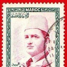 Sellos: MARRUECOS. 1956. SULTAN MOHAMED V. Lote 212994691