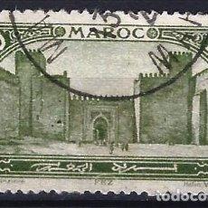 Sellos: MARRUECOS 1923 - MONUMENTOS, FEZ - USADO. Lote 227635960