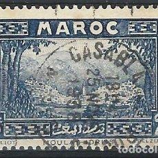 Sellos: MARRUECOS 1933 - MOTIVOS LOCALES, MOULAY-IDRISS - USADO. Lote 227636560