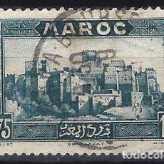 Sellos: MARRUECOS 1933 - MOTIVOS LOCALES, OUARZAZAT - USADO. Lote 227636001