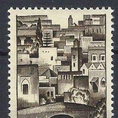 Francobolli: MARRUECOS 1947 - VISTAS DE LA CIUDAD - MNH**. Lote 215997175