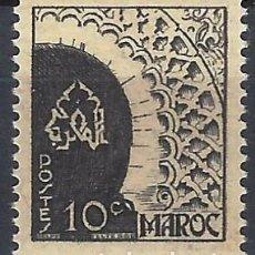 Timbres: MARRUECOS 1949-51 - VISTAS DE LA CIUDAD - MNH**. Lote 215998997