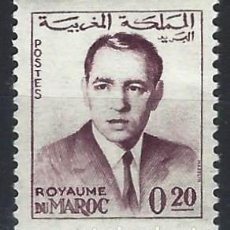 Timbres: MARRUECOS 1962 - REY HASSAN II - MNH**. Lote 216005167