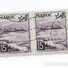 Sellos: 2 SELLOS USADOS MARRUECOS MAROC,15F, AÑO 1954.. Lote 217421323