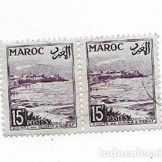 Sellos: 2 SELLOS USADOS MARRUECOS MAROC,15F, AÑO 1954.. Lote 217421396