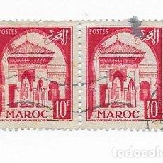 Sellos: 2 SELLOS USADOS MARRUECOS MAROC, 10F,. Lote 217421980