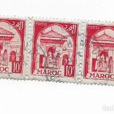 Sellos: 3 SELLOS USADOS MARRUECOS MAROC, 10F,. Lote 217422038