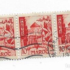 Sellos: 3 SELLOS USADOS MARRUECOS MAROC, 10F 1951. Lote 217422247