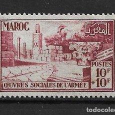 Sellos: MARRUECOS, 1950, PRO OBRAS DE BENEFICENCIA DEL EJÉRCITO, YVERT 294, USADO. Lote 218568108