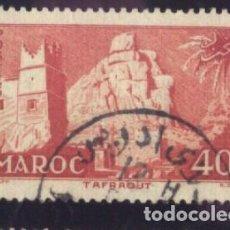 Sellos: S-5835- MAROC. MARRUECOS. Lote 220710205