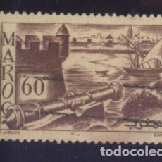 Sellos: S-5836- MAROC. MARRUECOS. Lote 220710211
