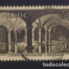Sellos: S-5838- MAROC. MARRUECOS. Lote 220710227