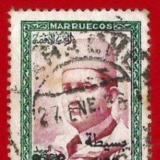 Sellos: MARRUECOS. ZONA NORTE. 1957. SULTAN MOHAMED V. Lote 221647421