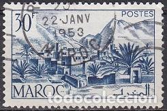 LOTE DE SELLOS - MARRUECOS - (AHORRA EN PORTES, COMPRA MAS) (Sellos - Extranjero - África - Marruecos)