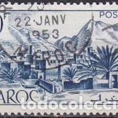 Sellos: LOTE DE SELLOS - MARRUECOS - (AHORRA EN PORTES, COMPRA MAS). Lote 221703557