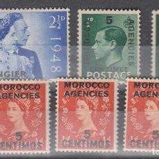Timbres: MARRUECOS INGLÉS. CONJUNTO DE 6 SELLOS NUEVOS. GENERALMENTE DE BUENA CALIDAD.. Lote 225879475