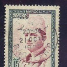Sellos: S-6182- MAROC. MARRUECOS. Lote 227655459