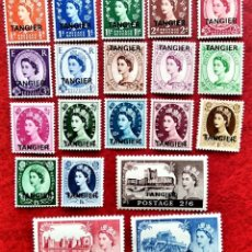 Francobolli: MARRUECOS. SELLOS DE GRAN BRETAÑA 1955/57, CON SOBRECARGA TANGIER. SELLOS NUEVOS CON CHARNELA.. Lote 233830780