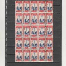 Sellos: MARRUECOS-337 PRO TUBERCULOSOS AÑO 51 BLOQUE DE 25 SELLOS NUEVOS (SEGÚN FOTO). Lote 234332600