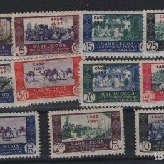 Sellos: BAU.15/ CABO YUBY, MARRUECOS, Y&T 162/72, MNH **. Lote 234801650