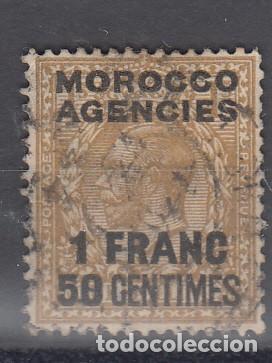 MARRUECOS INGLÉS. YVERT 21.SELLO DE GRAN BRETAÑA SOBRECARGADO 'MOROCCO AGENCIES'. USADO. (Sellos - Extranjero - África - Marruecos)