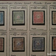 Sellos: FRANCIA-MARRUECOS CORREO LOCAL 1897 ZONA NORTE.. Lote 235062260