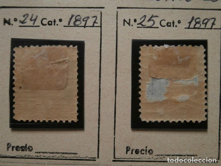 Sellos: FRANCIA-MARRUECOS CORREO LOCAL 1897 ZONA NORTE. - Foto 3 - 235062260
