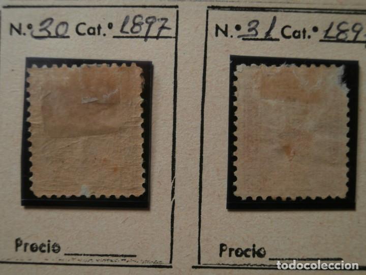 Sellos: FRANCIA-MARRUECOS CORREO LOCAL 1897 ZONA NORTE. - Foto 9 - 235062260