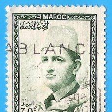 Sellos: MARRUECOS. 1957. SULTAN MOHAMED V. Lote 207905387