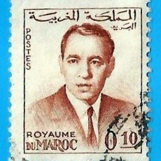 Sellos: MARRUECOS. 1962. REY HASSAN II. Lote 207905460