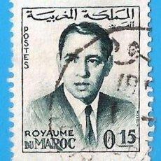 Sellos: MARRUECOS. 1962. REY HASSAN II. Lote 207905492