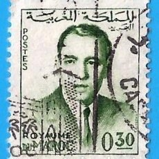 Sellos: MARRUECOS. 1962. REY HASSAN II. Lote 207905551