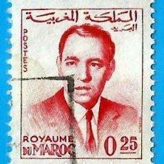 Sellos: MARRUECOS. 1965. REY HASSAN II. Lote 207905645