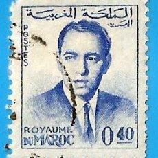 Sellos: MARRUECOS. 1965. REY HASSAN II. Lote 207905657