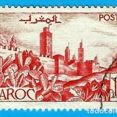 Timbres: MARRUECOS. PROTECTORADO FRANCES. 1949. CIUDAD AMURALLADA. Lote 237532410