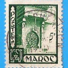 Timbres: MARRUECOS. PROTECTORADO FRANCES. 1949. FUENTE NEJJARINE. FEZ. Lote 237532710