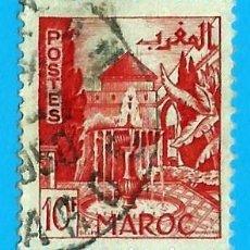 Timbres: MARRUECOS. PROTECTORADO FRANCES. 1949. JARDIN. MEKNES. Lote 237532995