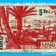Timbres: MARRUECOS. PROTECTORADO FRANCES. 1951. MARRAKESH. Lote 237533590
