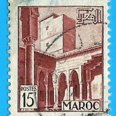 Timbres: MARRUECOS. PROTECTORADO FRANCES. 1951. PATIO. OUDAYAS. Lote 237533990