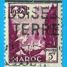 Timbres: MARRUECOS. PROTECTORADO FRANCES. 1952. PALOMAS Y FUENTE. Lote 237534345