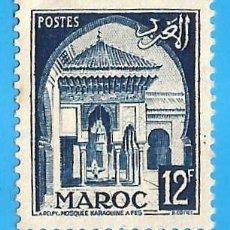 Timbres: MARRUECOS. PROTECTORADO FRANCES. 1952. MEZQUITA KARAOUINE. FEZ. Lote 237534725