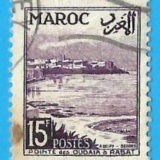 Timbres: MARRUECOS. PROTECTORADO FRANCES. 1952. OUDAYAS. RABAT. Lote 237535240